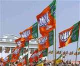 पार्टी विरोधी गतिविधियों में शामिल होने पर पांच भाजपा नेता निष्कासित