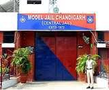 बुड़ैल जेल में जल्द लगेगी देश की पहली बॉडी एक्स-रे मशीन, इस वजह से लिया गया ये फैसला Chandigarh News