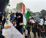 कर्बला के 72 शहीदों के 40वें पर निकला पुराने लखनऊ में चेहल्लुम का जुलूस Lucknow News