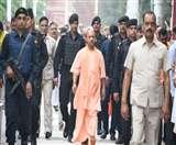 सीएम योगी आदित्यनाथ गोरखपुर पहुंचे, विकास कार्यों की करेंगे समीक्षा Gorakhpur News