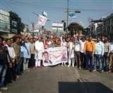 कांग्रेस का आरोप, व्यापारियों का उत्पीड़न कर रही भाजपा सरकार
