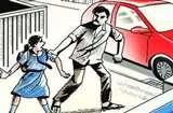 छात्रा का अपहरण कर पहले की छेडछाड फिर धमकी देकर भागे बदमाश Philibhit News