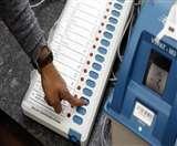 Assembly Elections 2019: महाराष्ट्र की 288 व हरियाणा की 90 विधानसभा सीटों पर शुरू होने वाला है मतदान