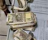 Delhi: कश्मीरी गेट मेट्रो स्टेशन से 4 लाख 64 हजार नकली नोट बरामद