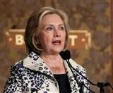 हिलेरी क्लिंटन के निजी ईमेल इस्तेमाल मामले में 38 व्यक्ति नियम उल्लंघन के दोषी