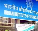 अब आइआइटी फाउंडेशन देगा इंजीनियरिंग कॉलेजों को मान्यता, जानें- नई कंपनी कैसे करेगी काम