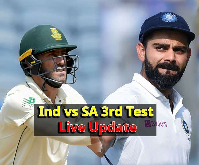 India Vs South Africa 3rd Test Match Day 2 Live Score Update