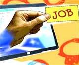 Website पर Job का Advertisement देखें तो सावधान रहें, युवक ने गवांए सवा तीन लाख Kanpur News