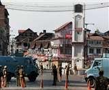 कश्मीर में हालात सामान्य होने तक नहीं मिलेगी प्रदर्शन की अनुमति, छोटी सी चूक से खराब हो सकता है माहौल