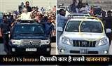 भारत और पाकिस्तान के प्रधानमंत्री की कारों में क्या है सबसे बड़ा अंतर?
