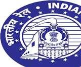 Indian Railways: रेलवे में होगी छटनी, अधिकारियों को किया जाएगा ट्रांसफर