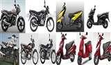 इस दिवाली खरीदने के लिए बेस्ट हैं ये 10 Scooter-Motorcycle