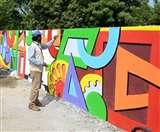 Street Art: सोमवार को दिल्ली की पहली ट्रैफिक फ्री सड़क पर रंग भरने उतरेंगे 700 कलाकार
