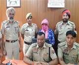 पांच सौ ग्राम हेरोइन के साथ महिला गिरफ्तार, दिल्ली से लाई थी नशे की खेप Jalandhar News