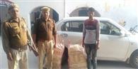 लग्जरी कार से 56 किलोग्राम गांजा बरामद, तस्कर गिरफ्तार