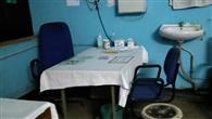 रिम्स ओपीडी से मरीजों के रहते ही डॉक्टर हो जाते हैं नदारद