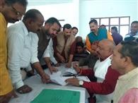 भाजपा जिलाध्यक्ष पद के लिए नौ नामांकन दाखिल