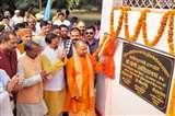 बलरामपुर में जल्द शुरू होगा KGMU सैटेलाइट सेंटर का निर्माण : CM योगी आदित्यनाथ Balrampur News