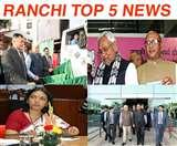 Top Ranchi News of the Day, 20th November 2019, नीतीश ने मुंह मोड़ा, निष्पक्ष चुनाव को बताई अपेक्षाएं, निधि खरे सेक्रेटरी पैनल में, वोट के लिए करें प्रेरित, झामुमो की सूची