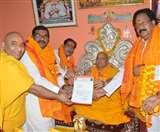After Ayodhya Verdict : दिलीप ज्ञानदेव बने रामजन्मभूमि मंदिर निर्माण न्यास के उपाध्यक्ष