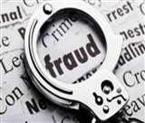 मां को गमजदा दिखाकर बेटी और दामाद ने बेच दी जमीन, जानिए कैसे पकड़ी गई धोखाधड़ीMoradabad News