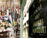 High Court की नगर निगम काे फटकार, पूछा, दो साल से क्यों नहीं हट रहे अवैध वेंडर्स Chandigarh News