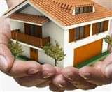 PM Housing Scheme का पंजाब को नहीं मिल रहा लाभ, Bankers committee में उठा मुद्दा