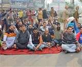 टिक्की वाला चौक मामले में धरना शुरू, मेयर और विधायक बेरी से बैठक बेनतीजा Jalandhar News