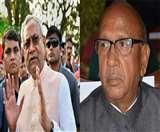सरयू राय के लिए चुनाव प्रचार में नहीं जाएंगे नीतीश, कहा- वहां मेरी जरूरत नहीं Bihar News