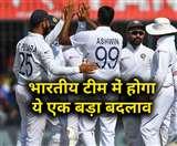टीम संयोजन के कारण अश्विन होंगे पिंक बॉल टेस्ट से बाहर, चाइनामैन गेंदबाज की होगी एंट्री