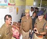 कोर्ट परिसर में हत्यारोपित कैदी ने दीवान पर किया चाकू से हमला Sitapur news