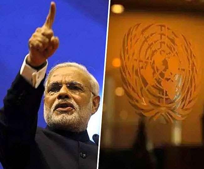 संयुक्त राष्ट्र सुरक्षा परिषद का अस्थायी सदस्य भारत। (फोटो: दैनिक जागरण)