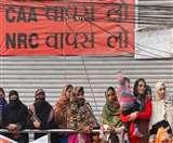 शाहीन बाग में CAA का विरोध जारी : प्रदर्शन ने तोड़ी कारोबारियों की कमर