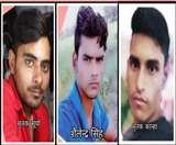 एक ही गांव के तीन युवकों की सड़क हादसे में मौत, शादी से लौटते वक्त हुआ हादसा Agra News