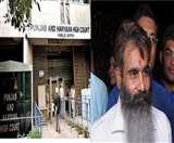 निलंबित DSP बलविंदर की याचिका पर सरकार को नोटिस, मंत्री अाशु से बताया जान का खतरा Chandigarh News