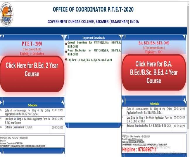 Rajasthan PTET 2020 Registration: शुरू हुआ रजिस्ट्रेशन, ptetdcb2020.com पर करें अप्लाई