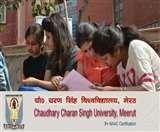 CCSU में 31 जनवरी तक भरे जाएंगे यूजी व पीजी के रेगुलर और प्राइवेट परीक्षा फार्म Meerut News