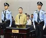 चीन के पूर्व इंटरपोल चीफ मेंग होंगवेई को 13 साल के कैद की सजा