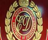 321 करोड़ रुपये के घोटाले में दिनेश कुमार एंड संस के मालिक की प्रॉपर्टी अटैच Chandigarh News