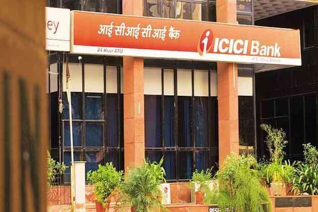 Image result for ICICI बैंक की नई सर्विस