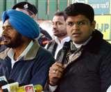 दुष्यंत चौटाला की पार्टी JJP नहीं लड़ेगी दिल्ली विधानसभा चुनाव, करेगी BJP के लिए प्रचार