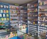 बिहार में दवा दुकानों की तीन दिनी राज्यव्यापी हड़ताल शुरू, इमरजेंसी सेवा भी शामिल