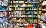 कल से तीन दिनों तक बंद रहेंगी जिले की सभी दवा दुकानें, इमरजेंसी के लिए की गई यह व्यवस्था... Muzaffarpur News