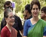 कांग्रेस की जड़ें मजबूत करने कल रायबरेली पहुंचेंगी सोनिया गांधी और प्रियंका वाड्रा
