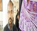 RTA के सिस्टम में सेंध लगा दलाल ने किया गोलमाल, 11 हजार ले थमाई 5300 की रसीद