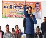 गढ़ीमयचक गांव का कायकल्प करेंगे विधानसभा अध्यक्ष प्रेमचंद अग्रवाल Dehradun News