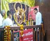 वीवीएस लक्ष्मण ने किए गिरिराजजी के दर्शन, परिवार सहित चढ़ाया दूध Agra News