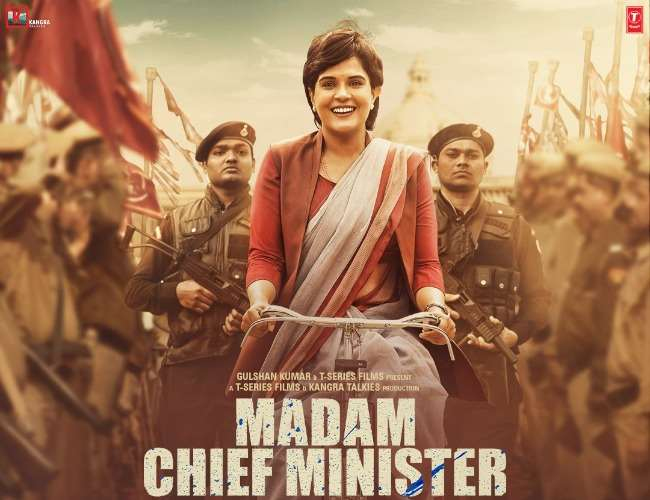 Madam Chief Minister Movie Review: Cast, Plot, Review, Richa Chadda Act  gets all Applauds for her fierce acting. Read