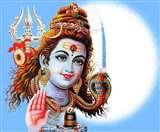 Mahashivratri 2020 : महाशिवरात्रि पर इन मंत्रों का करें जाप, पूरी होगी हर मनोकामना