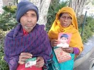 भारत नगर से बच्चा लापता, पुलिस नहीं कर सुनवाई